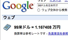 99us.jpg