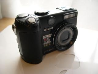 P5100.jpg