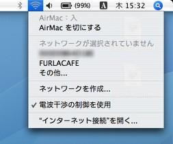 airmac01.jpg