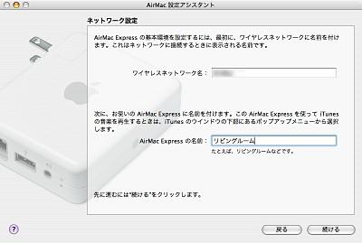 airmacnet.jpg