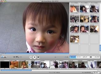 iMovie01.jpg
