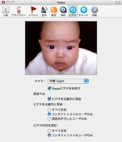 skype0331.jpg