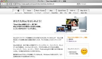 startmac.jpg