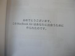 air03.jpg