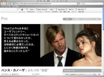 applepro.jpg