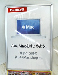 bicmacshop.jpg