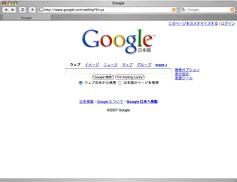 googleto.jpg