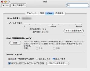 iDisk01.jpg
