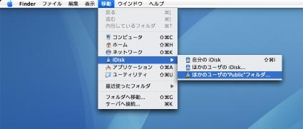 iDisk02.jpg