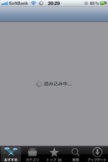image-m01.png