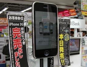 iphone07111.jpg