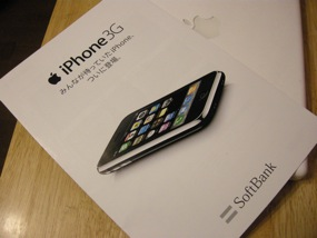 iphone07112.jpg