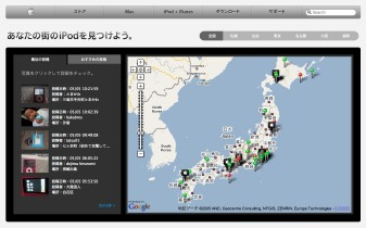 ipodmap.jpg