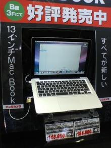 macbook1017.jpg