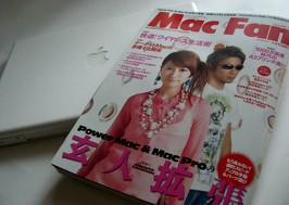 macfan04.jpg