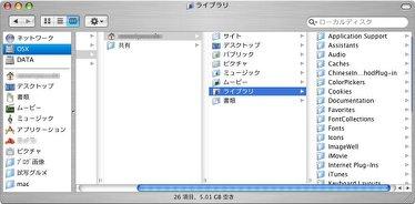 macpeople2.jpg