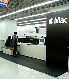 macshop01.jpg
