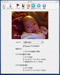 skypet.jpg