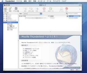 thunderbird.jpg