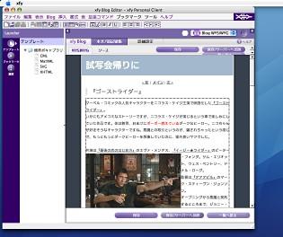 xfyblog.jpg